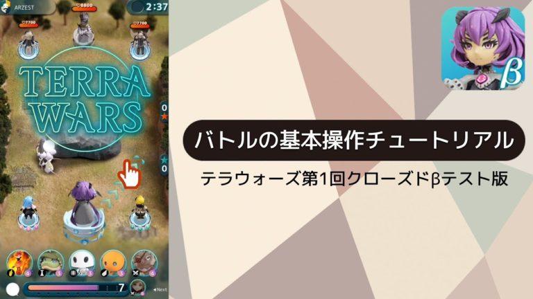 Criador de Final Fantasy apresenta o primeiro gameplay do seu novo jogo 1