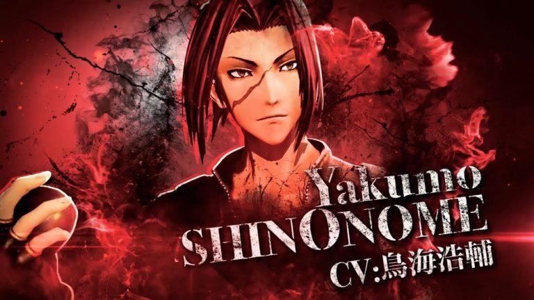 Novo trailer de Code Vein focado no personagem Yakumo Shinonome 1