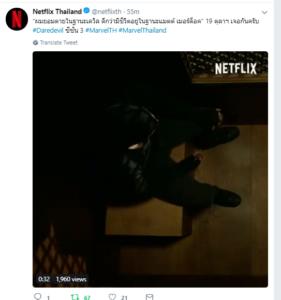 Data de estreia da terceira temporada de Demolidor possivelmente vazada 4