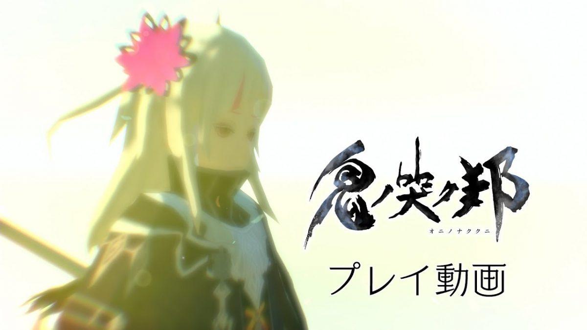 Novo gameplay de Oninaki é revelado - Daemon: Izana