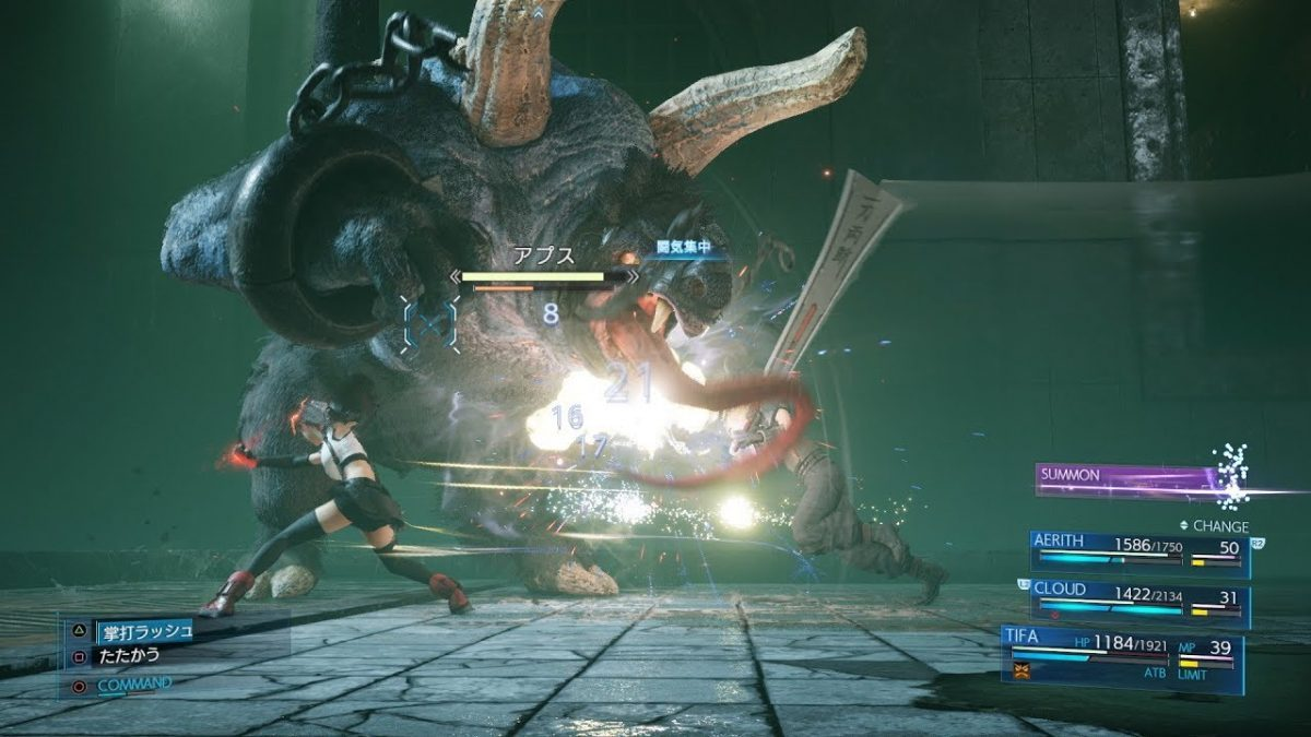 Confira o Novo Gameplay de Final Fantasy VII Remake