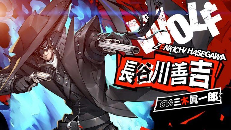 Novo trailer Persona 5 Scramble: The Phantom Strikers focado em Zenkichi Hasegawa 1