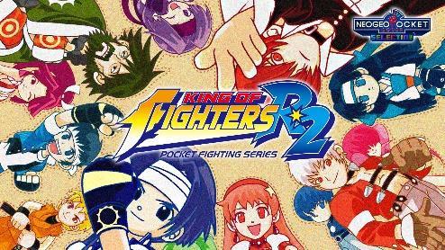 KING OF FIGHTERS R-2 e SAMURAI SHODOWN! 2 já estão disponíveis para Nintendo Switch 4