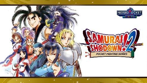 KING OF FIGHTERS R-2 e SAMURAI SHODOWN! 2 já estão disponíveis para Nintendo Switch 5