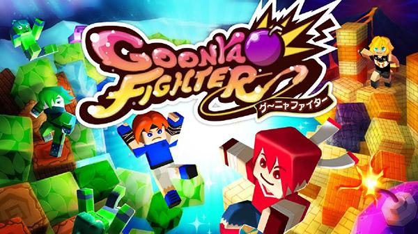Goonya Fighter: Purupuru Shokkan Edition é anunciado para PS5 1