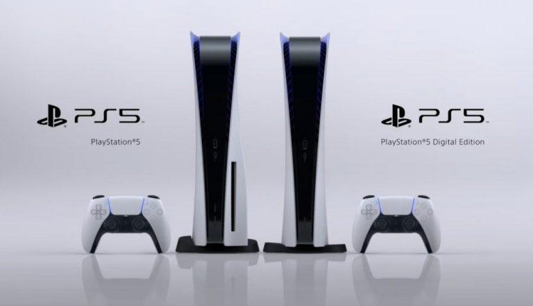 Nova atualização do PS5