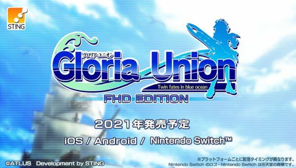 Gloria Union: Twin Fates no Blue Ocean FHD Edition