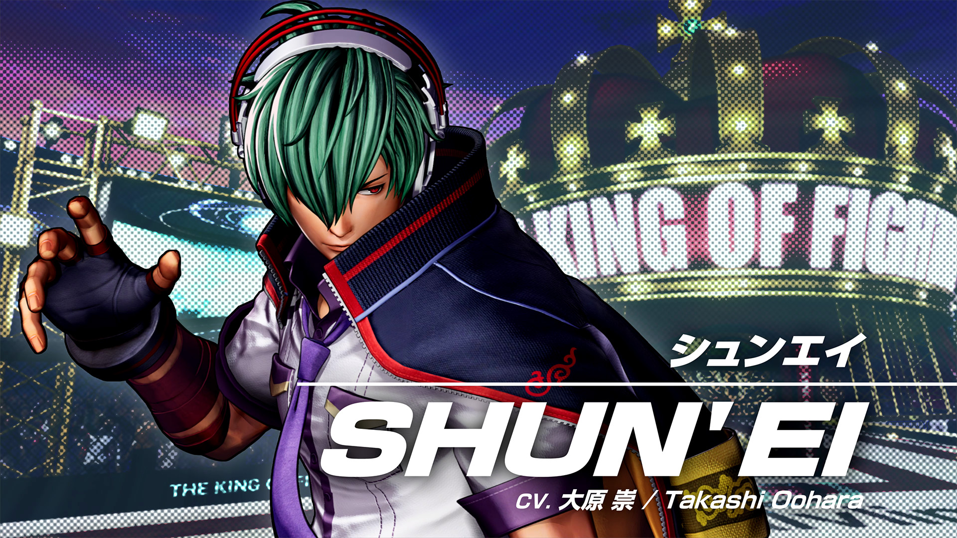 Trailer de The King of Fighters XV focados em Shun'ei