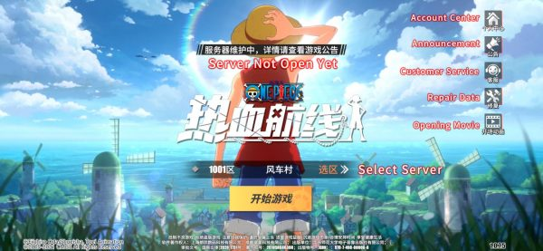 One Piece Fighting Path - Passo 6